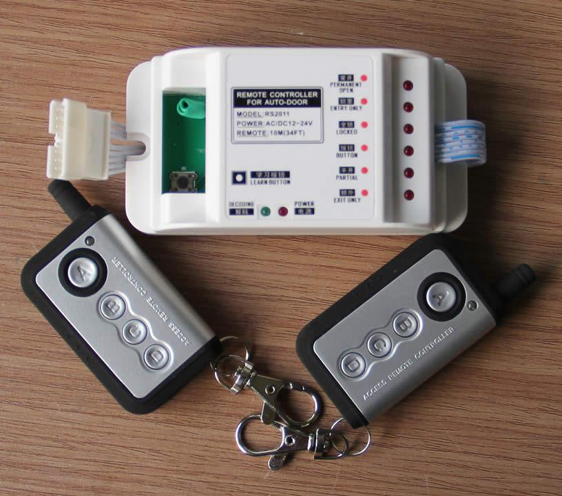 RY2011遥控电锁