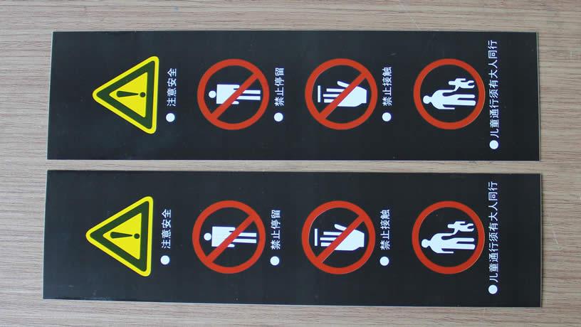 RY3107警示牌